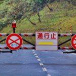 トラックドライバーの到着時間と労働時間に注意!中国道の一部通行止め