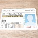 大型ドライバー不足が改善される!?大型免許の取得が○○歳から可能に!