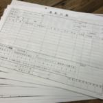 トラックドライバーの「手書き運転日報」が禁止される!?