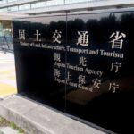 運送業の行政処分で6割を占める違反は◯◯時間違反