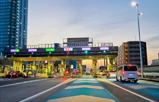 トラックの「高速道路・深夜割引」が拡充されるかもしれない!?
