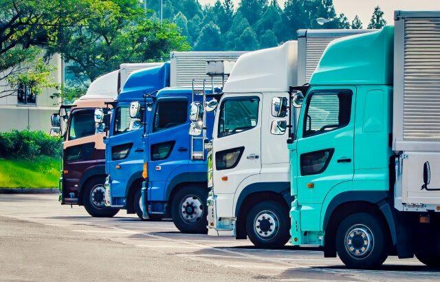 運送業(トラック運転手)の2024年問題とは?