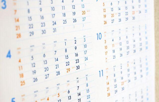 運送業の2024年問題|第3回:年間拘束時間の限度(3,516時間)